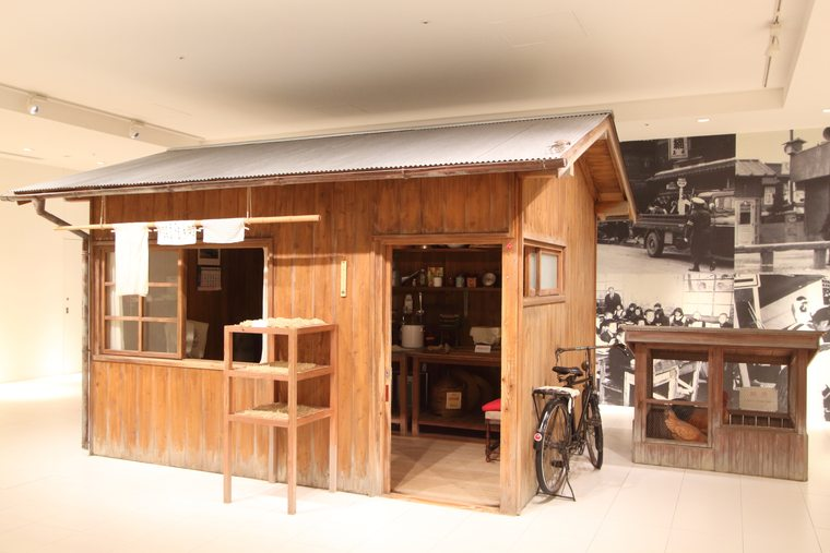 カップヌードルミュージアム 横浜 「百福の研究小屋」