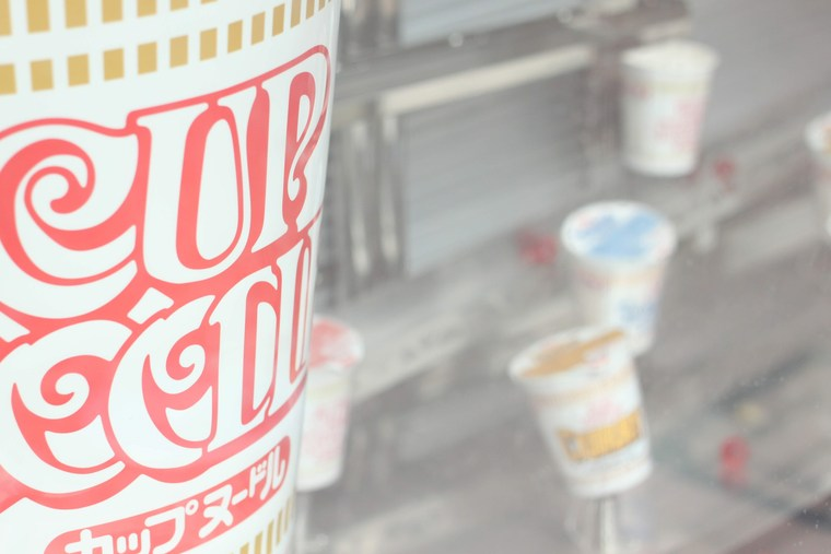 カップヌードルミュージアム 横浜 宇宙食