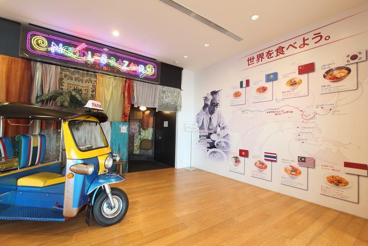 カップヌードルミュージアム 横浜 ワールド麺ロード