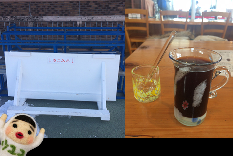 流氷コーヒー