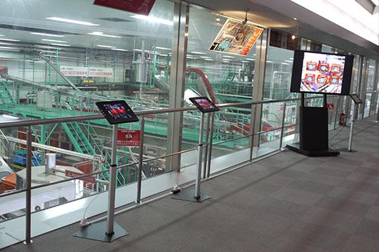 コカ・コーラ ボトラーズジャパン 京都工場エコラ館