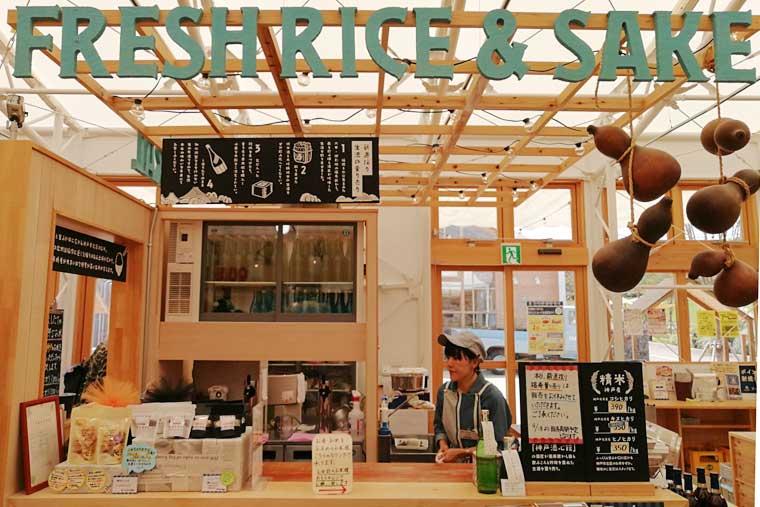 神戸灘の酒も充実