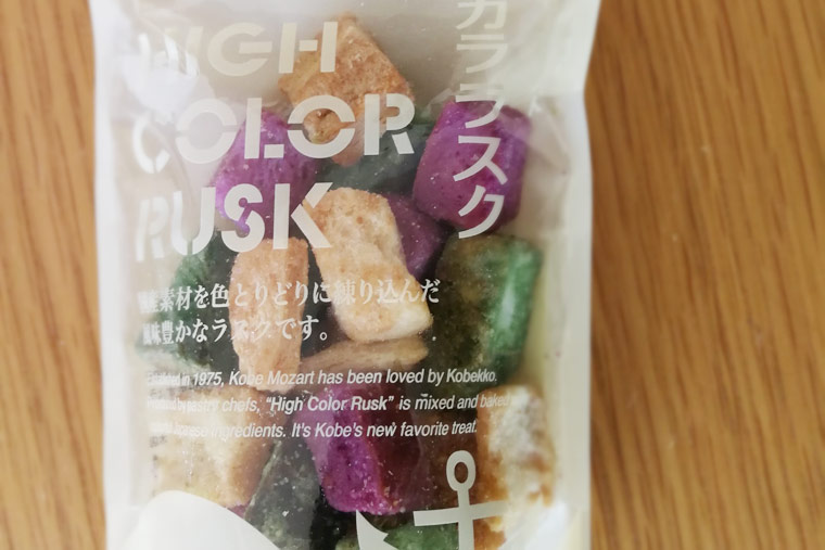 「神戸ハイカララスク」など神戸の名品がいっぱい