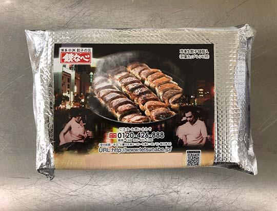 博多中州 餃子の店 鉄なべ
