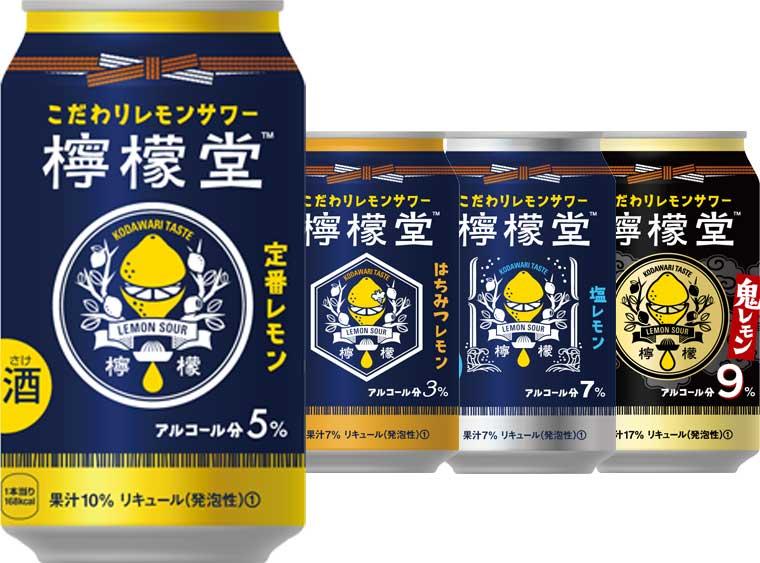 檸檬堂(れもんどう) こだわりレモンサワー