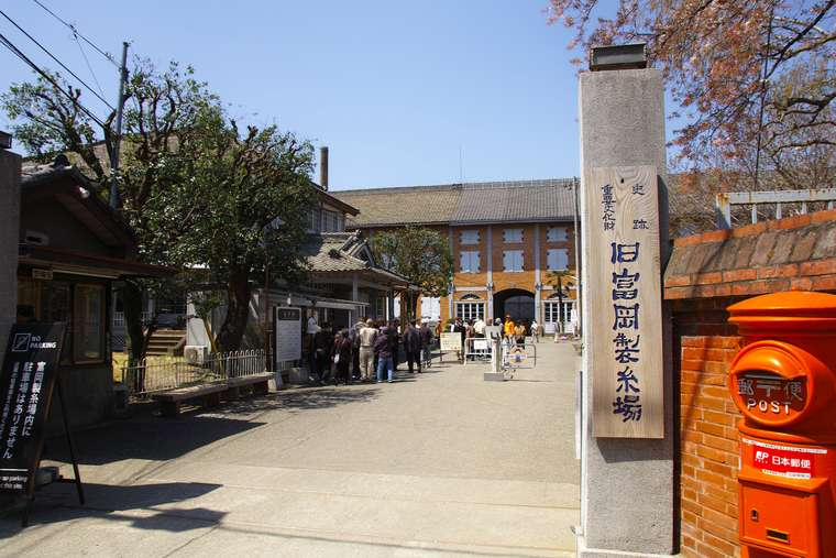 世界遺産「富岡製糸場」で日本の近代化の歴史を学ぶ