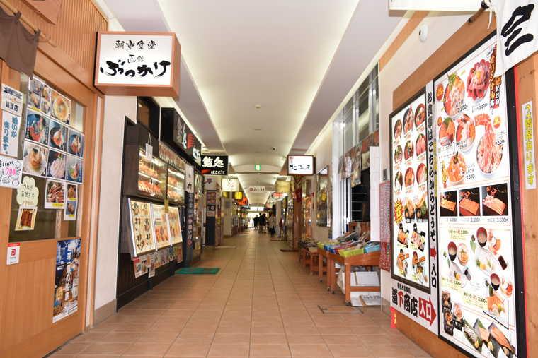 函館朝市 どんぶり横丁市場