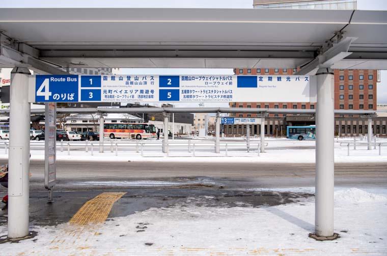 函館駅前バスターミナルの4番のりば