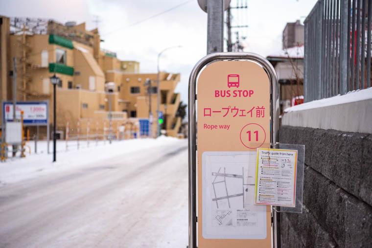「ロープウェイ前」バス停