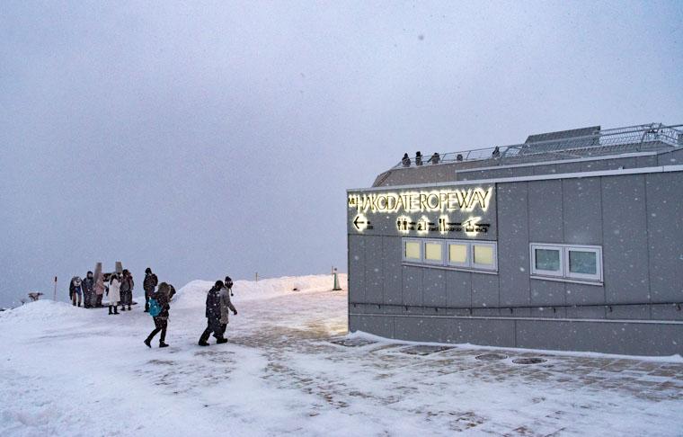 箱館山の山頂