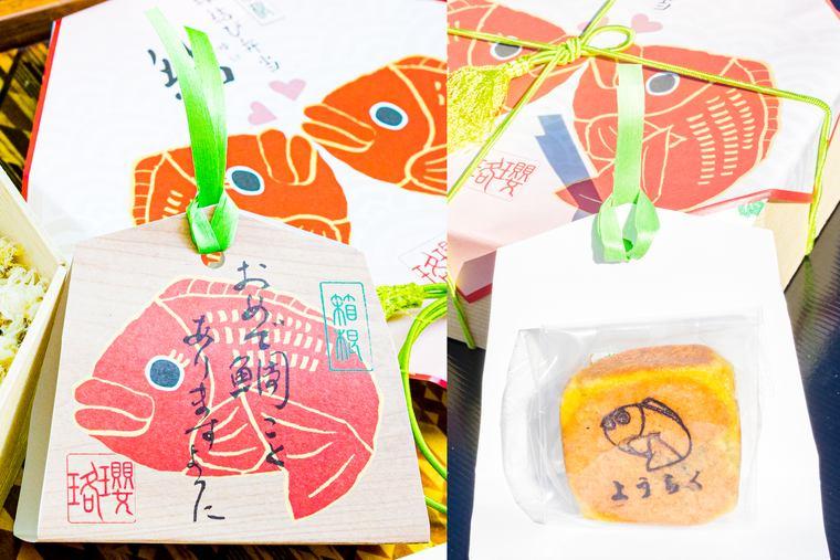 縁結び弁当-結- 鯛安吉日