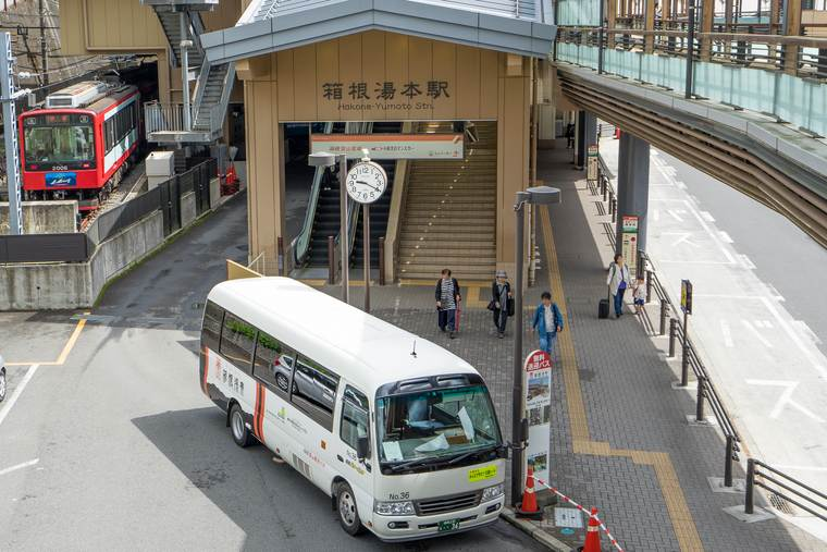 箱根湯寮 無料送迎バス