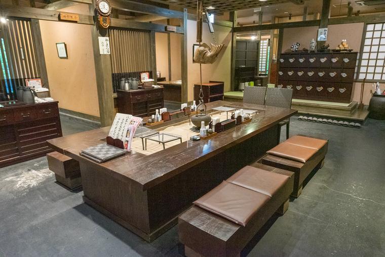 箱根湯寮「囲炉裏茶屋 八里」