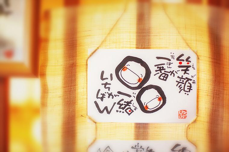 奥飛騨温泉郷 花ごころ万喜(ばんき)