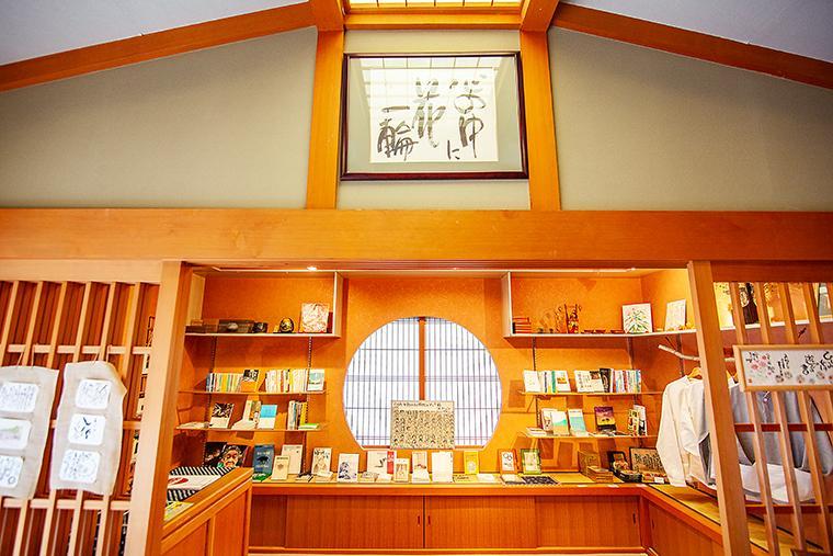 奥飛騨温泉郷 花ごころ万喜(ばんき) 売店