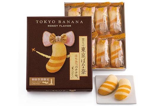 東京ばな奈ワールド「空とぶ東京ばな奈はちみつバナナ味」