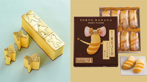 羽田空港で買えるお土産20選!「ばらまき」から「おもたせ」まで網羅