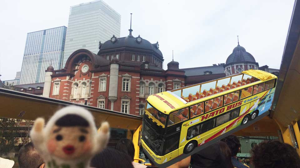 はとバスツアー オー・ソラ・ミオ TOKYOパノラマドライブ編