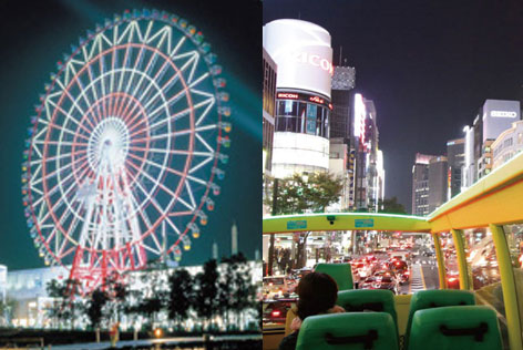 極まるTOKYO夜景