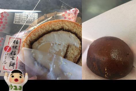 信玄餅ロールと饅頭