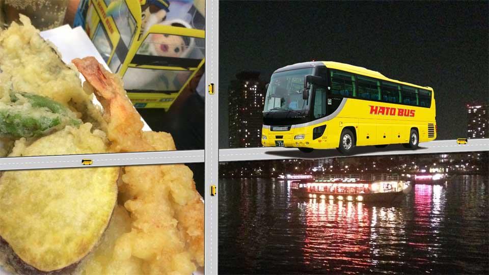 はとバスツアー「東京湾を楽しむ屋形船コース」