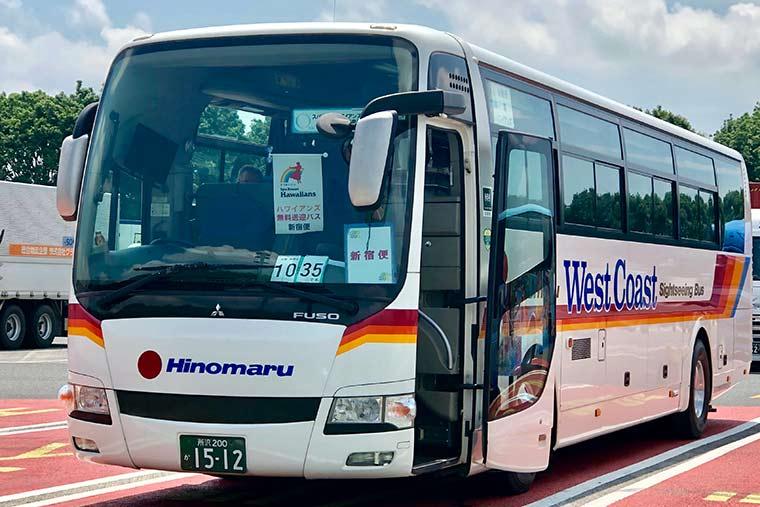 ハワイアンズ 無料送迎バス「ハワイアンエクスプレス」