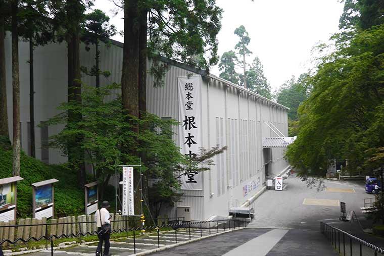 比叡山延暦寺 根本中堂 改修中の外観