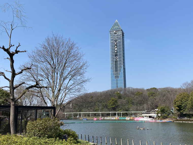 名古屋 東山動植物園 東山スカイタワー