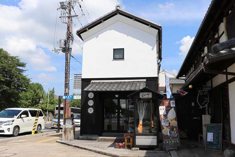 こいで 京橋店
