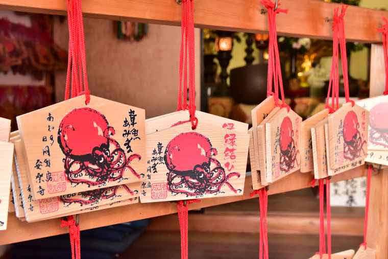 日間賀島 安楽寺