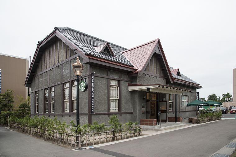 弘前公園 スターバックス