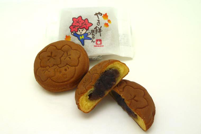にしき堂「やき餅咲ちゃん」