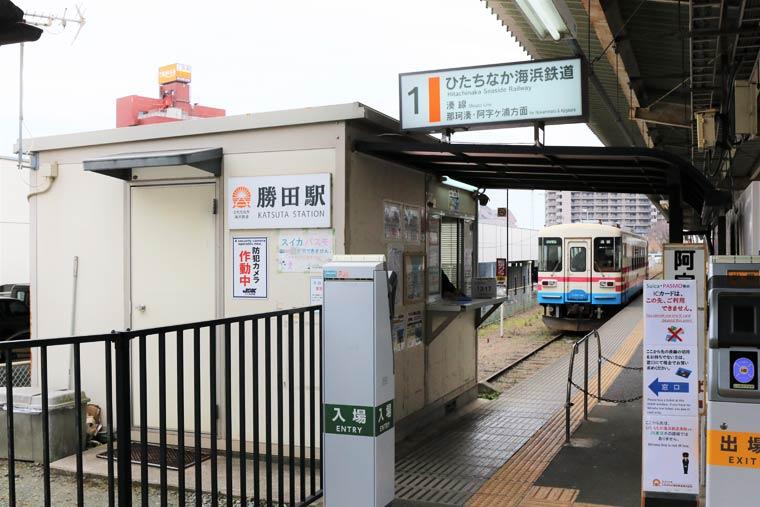 ひたちなか海浜鉄道 勝田駅