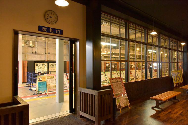 道の駅あびらD51ステーション 鉄道資料館