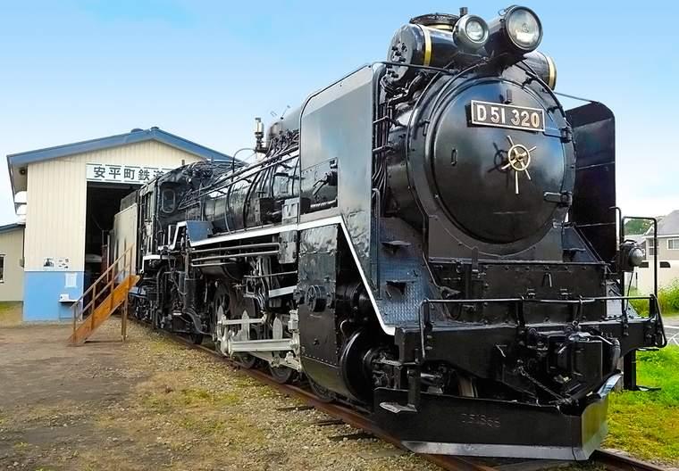 道の駅あびらD51ステーション D51 320蒸気機関車