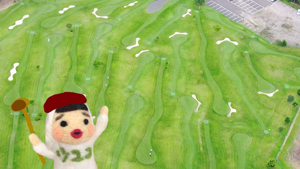 【北海道】十勝で北海道発祥の「パークゴルフ」やってみた