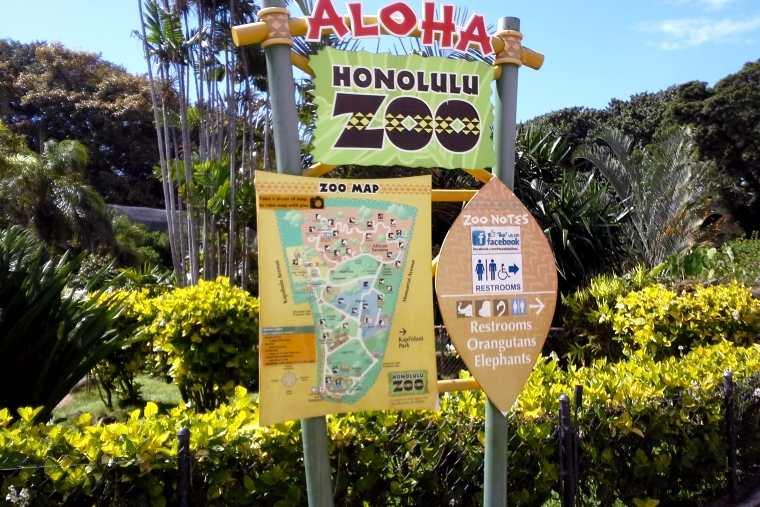 ホノルル動物園のマップ
