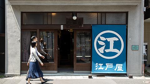 東京の魅力を再発見できる都民向けアクティビティを「星のや東京」がスタート
