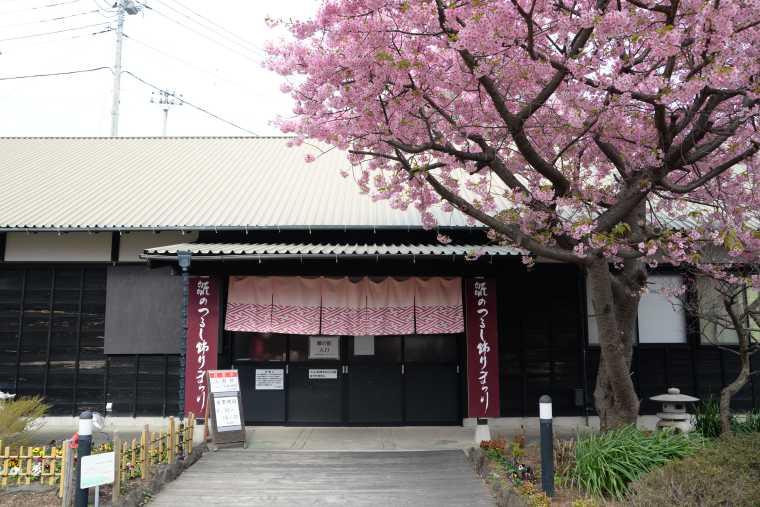 文化公園 雛の館