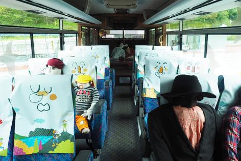 2部祖谷バス乗車