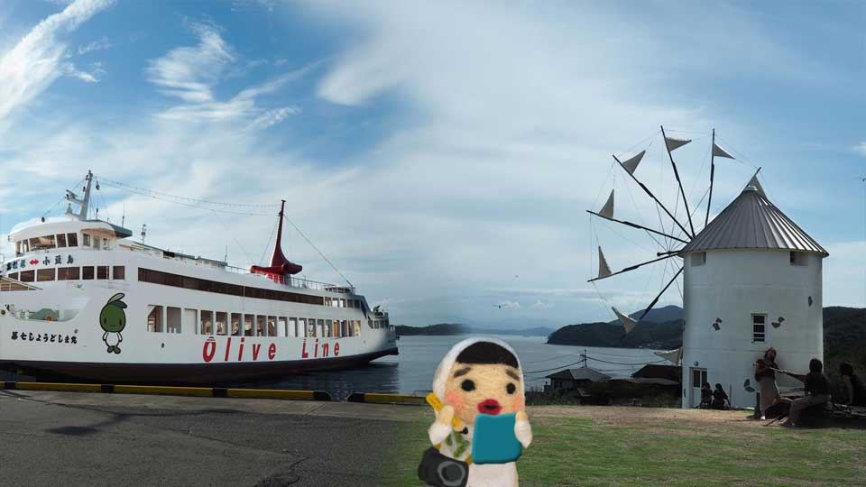 フォトジェニックな瀬戸内の小豆島に取材に行ってみた⑫