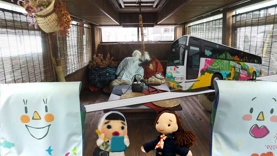 三大秘境「祖谷」と三大奇橋「かずら橋」に祖谷バスで行ってみた⑫