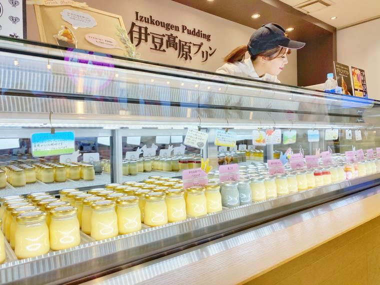 伊豆高原プリン ストロベリー&チーズプリン