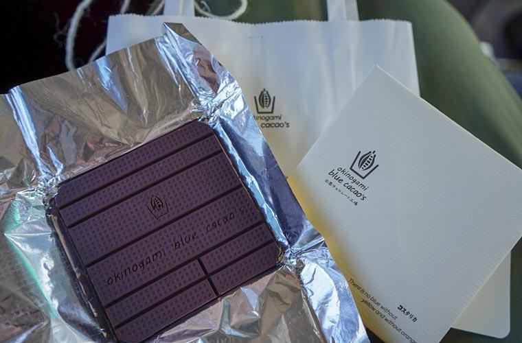 okinogami blue cacao's 出雲チョコレート工場 ビーントゥバーのチョコレート