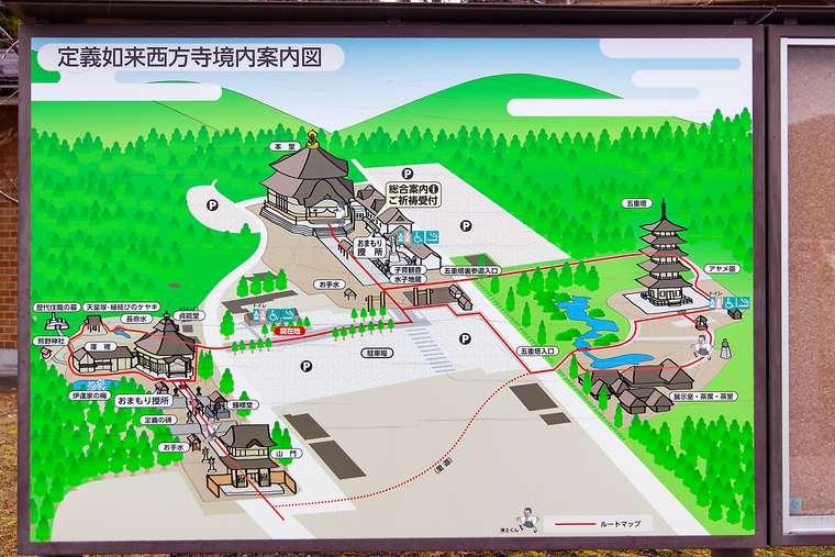 浄土宗極楽山西方寺 マップ