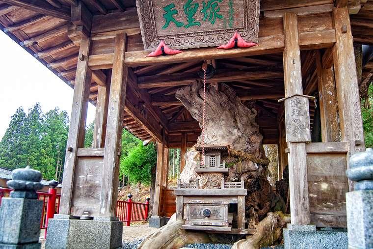 浄土宗極楽山西方寺 縁結び