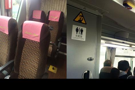 女性シート