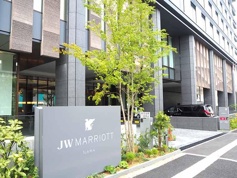 JWマリオット・ホテル奈良 外観