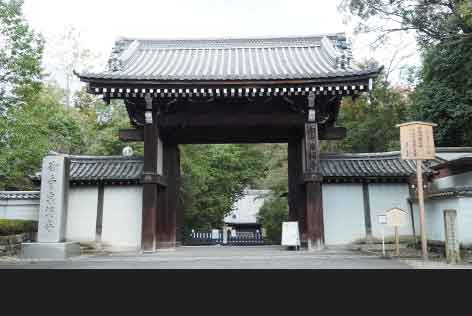 日本で唯一の御寺なのです