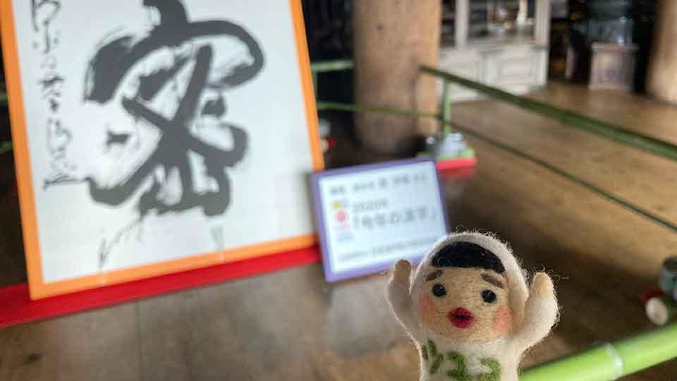 MKタクシーの京都の1日観光タクシーに乗ってみた